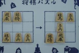【中級】2019/12/24の将棋パズル
