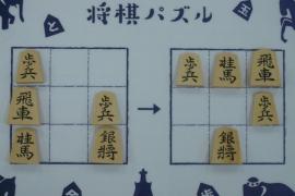 【初級】2019/12/25の将棋パズル