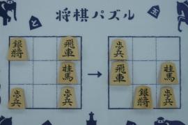 【初級】2019/12/27の将棋パズル