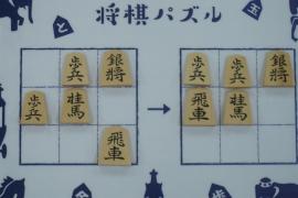 【初級】2019/12/28の将棋パズル