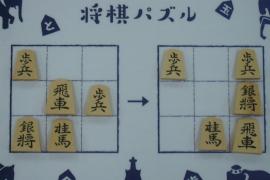 【初級】2019/12/29の将棋パズル