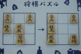 【初級】2019/12/30の将棋パズル