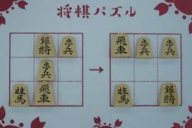 【中級】2020/1/1の将棋パズル