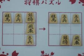 【初級】2020/1/2の将棋パズル