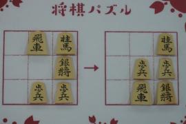 【中級】2020/1/4の将棋パズル