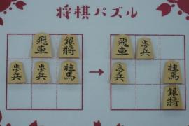【初級】2020/1/5の将棋パズル