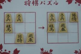 【初級】2020/1/7の将棋パズル