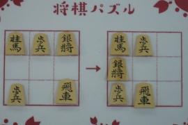 【初級】2020/1/10の将棋パズル