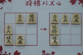 【初級】2020/1/12の将棋パズル