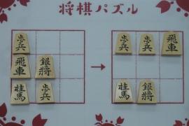 【初級】2020/1/13の将棋パズル