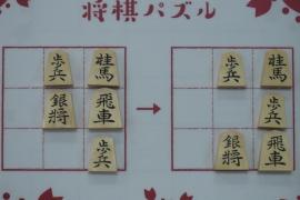 【初級】2020/1/14の将棋パズル
