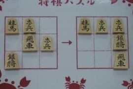 【初級】2020/1/15の将棋パズル