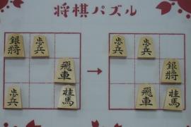 【初級】2020/1/17の将棋パズル