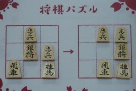 【初級】2020/1/18の将棋パズル