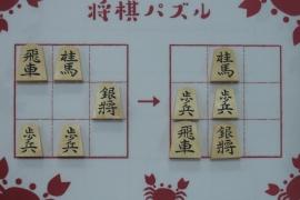 【中級】2020/1/20の将棋パズル