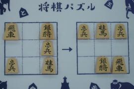 【中級】2020/1/21の将棋パズル