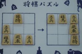 【中級】2020/1/22の将棋パズル
