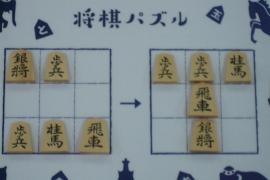 【初級】2020/1/23の将棋パズル