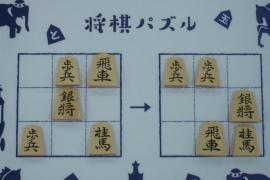 【初級】2020/1/25の将棋パズル
