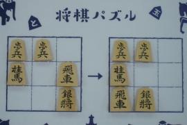 【初級】2020/1/26の将棋パズル