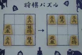 【初級】2020/1/27の将棋パズル
