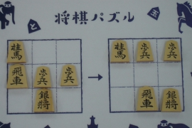 【初級】2020/1/29の将棋パズル