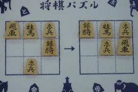【初級】2020/1/30の将棋パズル