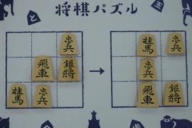 【中級】2020/1/31の将棋パズル