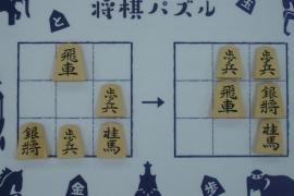【初級】2020/2/2の将棋パズル