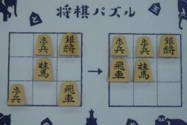 【初級】2020/2/3の将棋パズル