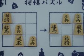 【初級】2020/2/4の将棋パズル