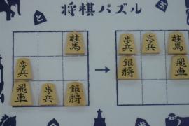 【初級】2020/2/5の将棋パズル