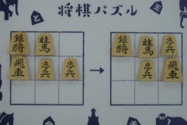 【初級】2020/2/6の将棋パズル