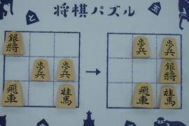 【中級】2020/2/7の将棋パズル