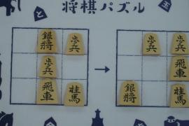 【初級】2020/2/8の将棋パズル