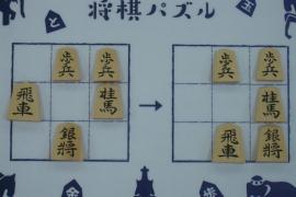 【初級】2020/2/9の将棋パズル