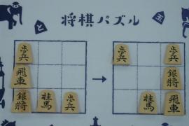 【初級】2020/2/10の将棋パズル