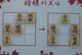【初級】2020/2/12の将棋パズル
