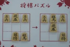 【初級】2020/2/15の将棋パズル
