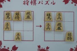 【初級】2020/2/20の将棋パズル