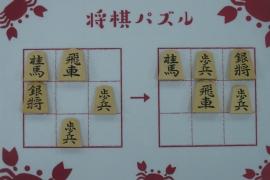 【中級】2020/2/24の将棋パズル