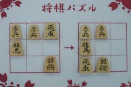【初級】2020/2/26の将棋パズル