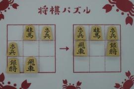 【初級】2020/3/2の将棋パズル