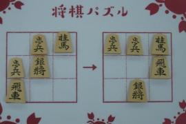 【初級】2020/3/4の将棋パズル