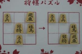 【中級】2020/3/5の将棋パズル