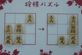 【中級】2020/3/9の将棋パズル