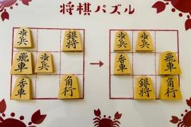 【中級】2020/3/10の将棋パズル