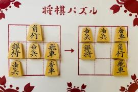 【中級】2020/3/11の将棋パズル