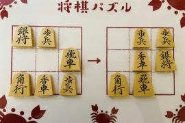 【中級】2020/3/12の将棋パズル