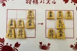 【初級】2020/3/13の将棋パズル